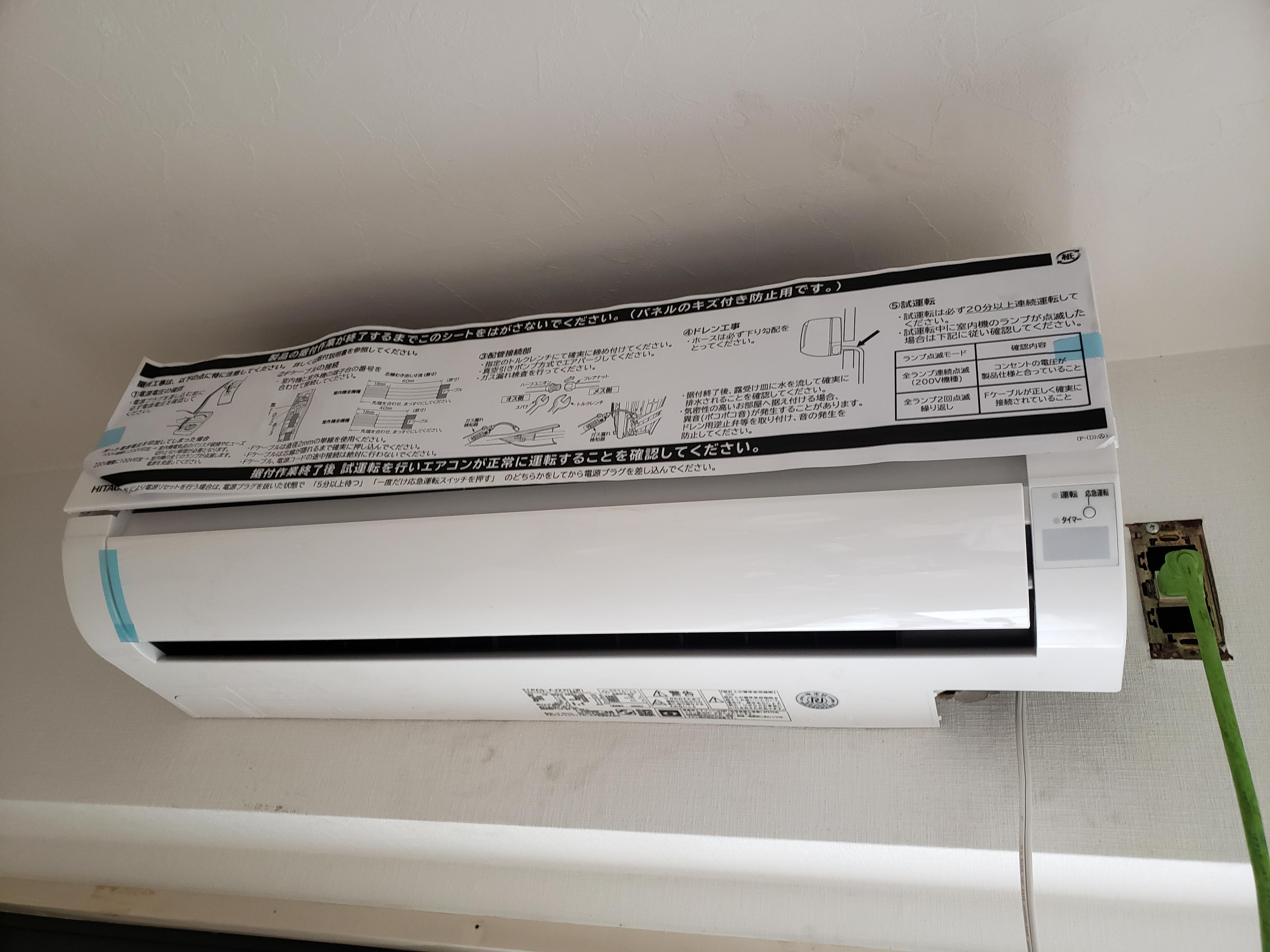 東京新宿の百人町 RAS-AJ22H W 日立 白くまくんをエアコンを取り付けました。
