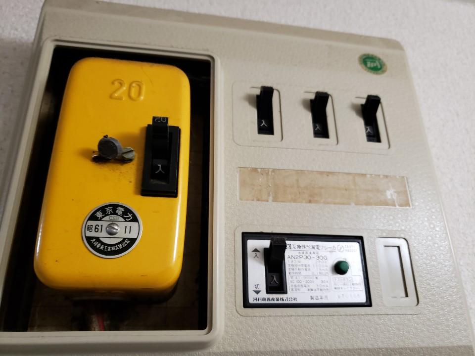 エアコン取付基本料金(標準価格)2-2