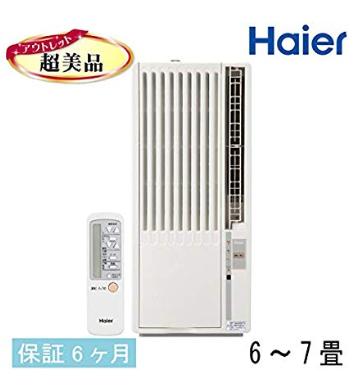 窓用エアコンHaierメーカーのJA-16S-W主力製品紹介