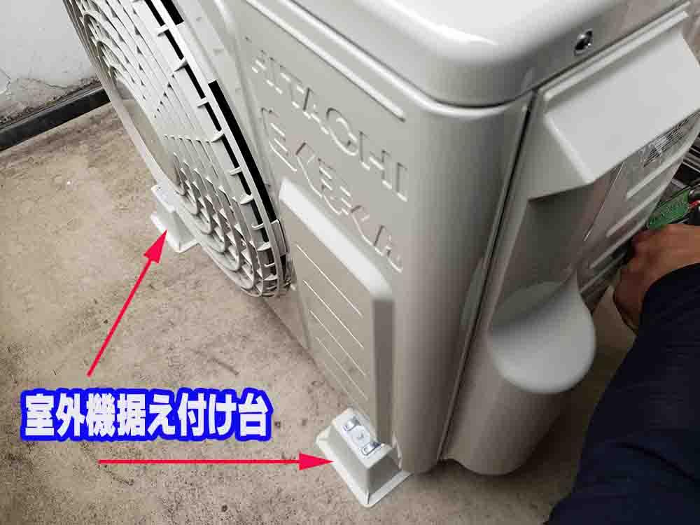エアコン据え置き台